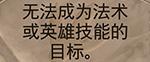 """炉石传说新拓展包:和我们一起""""勇闯安戈洛""""吧!"""