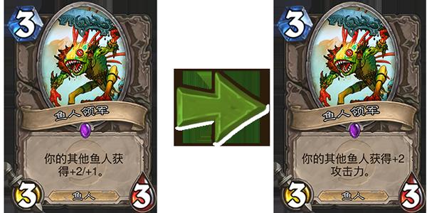 多卡牌将被削!《炉石传说》9.1版本平衡性改动