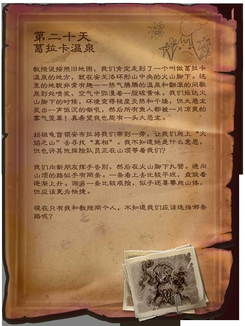 《炉石传说》E·马龙的冒险日志——第三周
