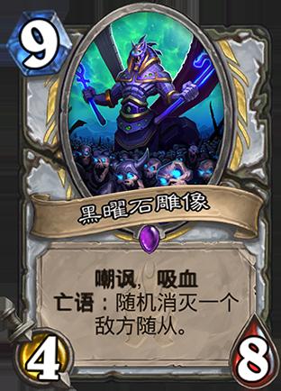 """炉石传说最新扩展包""""冰封王座的骑士""""现已上线"""