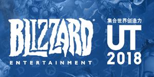 暴雪游戏联合优衣库带来定制版UT系列T恤