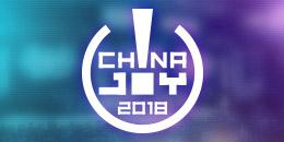 2018 ChinaJoy《风暴英雄》舞台活动精彩回顾
